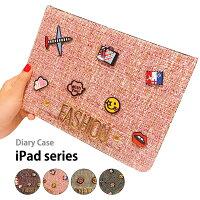 iPad9.72017ケースiPadpro10.5カバーiPadPro9.7ケースiPadAir2ケースiPadAiriPadmini4iPadmini1/2/3iPad2/3/4可愛い女子横開きタブレットカバーアイパッドエアミニプロカバーipadケースnewカワイイおしゃれ布シリコンiPad保護ケース