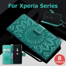 Xperia XZ3 ケース xz2 compact カバー 手帳型 Xperia XZ1 Compact カバー Xperia XZ2 Premium 花柄 型押し スタンド機能 カード収納 財布カバー ソニー sony エクスペリア xz1 コンパクト 横置き 多機能 手帳 case ストラップ付き 落下防止 Xperia XZ 3 手帳型ケース