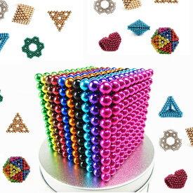 マグネットボール 5mm マグネットキューブ マグネット 磁石 球 1000個 bucky balls MAGNET CUBE ball カラフル カッコいい ストレス解消 マインドフルネス おもちゃ 強力磁石 マグネット ボール 集中力 可愛い 想像力 知育玩具 立体パズル 3D 立体的 おもしろ 人気