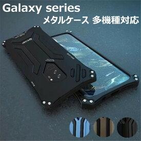 Galaxy s10 plus ケース Galaxy s10 ケース Galaxy s9 ケース Galaxy Note9 ケース GalaxyS9 plus カバー アルミバンパー 衝撃吸収 頑丈 galaxy S8 plus ケース/カバー 耐衝撃 オシャレ ギャラクシー S9ケース カッコイイ 傷防止 S9プラス 背面カバーバンパー s9+ s8+ s10+