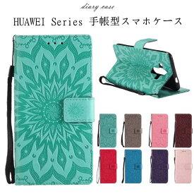 Huawei Mate20 lite ケース Mate 20 pro ケース mate20X 手帳型 HUAWEI mate10 lite pro PUレザー スタンド機能 カード収納 ストラップ付き PUレザー ファーウェイ おしゃれ アンドロイド スマホケース Huawei Mate 20Pro 花柄 型押し mate20 x カバー mate20ケース