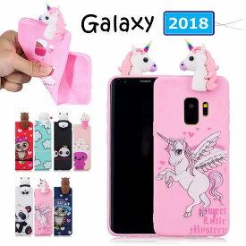 Galaxy S10 Plus ケース Galaxy s10 ケース s10+ カバー Galaxy Note9 ケース Galaxy S9 ケース GalaxyS9+ カバー ギャラクシー ノート9 S9 Plus カバー シリコン 3D TPU 可愛い パンダ かわいい TPU ソフト panda 動物 猫 耐衝撃 オシャレ おしゃれ 背面カバー