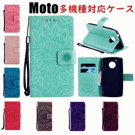 モトローラ Motorola Moto G7 plus ケース 手帳型 Moto G7 ケース Moto G6 ケース Moto G6 plus ケース Moto G5s Plus ケース G5s 手帳型ケース G5 Plusカバー Moto G5 かわいい カード収納 スタンド機能 ストラップ PUレザー マグネット 花柄 オシャレ かわいい Moto E5