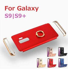 galaxy note9 ケース リング Samsung Galaxy S9 SC-02K SCV38 ケース GalaxyS9+ SC-03K SCV39 カバー samsung サムスン リングホルダー スタンド機能 リング付きギャラクシー S9 リング付きケース リング ホルダー ギャラクシー S9Plus 薄型 スリム 片手持ち 落下防止