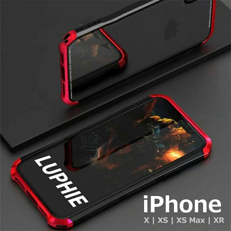 iPhone Xr ケース クリア iPhone X ケース カバー iPhone Xs Max ケース バンパーケース 裏板ガラス 薄型 耐衝撃 バンパー アルミ ハード 頑丈 衝撃防止 高級感 携帯カバー おしゃれ 3パーツ式 傷防止 頑丈 メタルケース キズ防止 アイフォンxs マックス ケース 保護