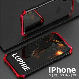 iPhone Xr ケース iPhone Xs ケース クリア iPhone x ケース カバー iPhone Xs Max ケース バンパーケース 裏板ガラス 薄型 耐衝撃 バンパー アルミ ハード 頑丈 衝撃防止 携帯カバー おしゃれ 3パーツ式 頑丈 メタルケース アイフォンxs マックス iPhoneケース キズ防止
