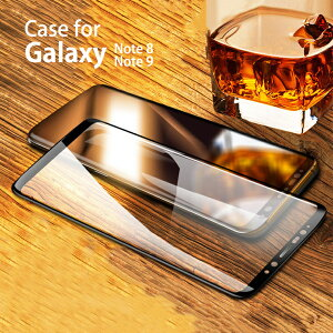 Samsung Galaxy Note9 ガラスフィルム Note8 スリム ブルーライトカット 9H 2.5D 極薄強化ガラス 液晶保護 高透明度 気泡ゼロ キズ防止 Note9ガラスフィルム Galaxy Note9 SC-01L SCV40 保護フィルム 耐衝撃 キ