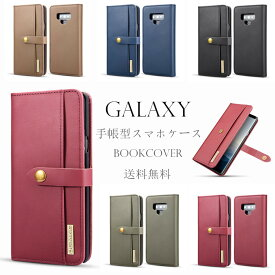 galaxy s10 plus ケース 手帳型 galaxy s10 ケース note9 ケース s10+ ケース Galaxy S9 カバー S9 Plus ケース スマホケース S8 S8Plus 分離式 s7 edge ギャラクシー ノート9 オシャレ 手帳型ケース シンプル 財布型 note8ケース PUレザー+TPU マグネット式 2合1式 PUレザー