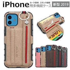 iPhone 11 ケース 新型 iPhone 2019 iPhone 11 Pro ケース iPhone 11 Pro Maxケース iPhone X ケース iPhone XS MAX ケース XR カバー iPhone XS ケース おしゃれ 背面 手持ち 落下防止 カード収納 アイフォンxs ケース 手持ちバンド 耐衝撃 スタンド機能