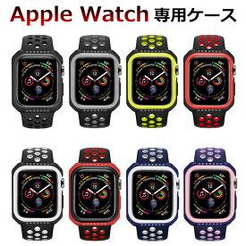 Apple watch series 4 ケース 保護カバー Apple watch series1234 カバー アップルウォッチ カバー 44mm ケース 40mm 42mm 38mm 耐衝撃 ケース アップルウォッチカバー TPU PC ソフト apple watch 44mm ケース case 送料無料 Apple watch 4 ケース 保護 スポーツ