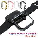 Apple watch series 4 ケース 保護カバー Apple watch series4 カバー アップルウォッチ カバー 44mm ケース 40mm 耐…
