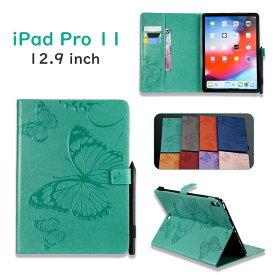iPad Pro 11 インチ ケース 12.9 inch カバー 手帳型 カバー 2018年 PUレザー カード収納 横置き シンプル スタンド機能 おしゃれ 超軽量 花柄 蝶々 耐衝撃 保護ケース 薄型 アイパッド プロ 11インチ Pro12.9 New ipad pro11ケース カバー iPad Pro12.9ケース