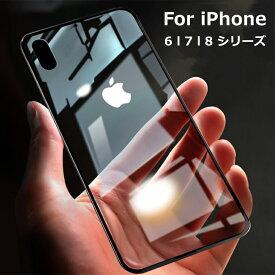 【背面強化ガラス】 iPhone 8 ケース 8plus 透明 iPhone7 カバー iPhone6/6s クリアケース iPhone 7 plus 高品質 保護ケース 透明カバー 耐衝撃 軽い iPhone 8 plus クリアカバー 衝撃吸収 iPhone7plusケース アイフォン おしゃれ 薄型 携帯カバー 6plus 6s plus ケース