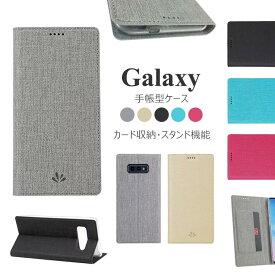 Galaxy S10 plus ケース 手帳型 Galaxy S10 ケース Galaxy A30 ケース Galaxy note10 ケース note10+ Galaxy S9 カバー ギャラクシー Note9 S9+ ケース s8 s8 plus おしゃれ 耐衝撃 マグネット 高品質 Samsung カード収納 スタンド機能 無地 衝撃吸収 横開き note10ケース