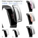 Fitbit inspire カバー TPU Fitbit inspire hr ケース 保護カバー フィットビット inspire ケース オシャレ ビジネス …