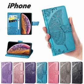 iPhone XS Max ケース iPhone XS iPhone XR カバー iPhone X 手帳型ケース iPhoneXケース iPhoneXR iPhoneXsMax ケース iPhone 6/6s iPhone 7/8 plus スタンド レザー カード収納 アイフォン マックス マグネット iPhone8ケース iPhone 7 plus iPhone xケース ストラップ