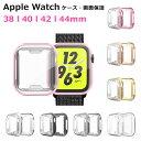 Apple watch series 4 ケース 保護カバー Apple watch series1234 カバー アップルウォッチ カバー 44mm ケース 40mm …