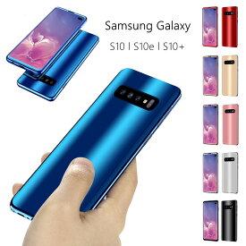 Galaxy S10 ケース ハードケース galaxy s10 plus ケース Galaxy s10+ カバー Galaxy S10e ケース ギャラクシー s10 背面カバー PC 耐衝撃 メッキ加工 Samsung s10 ケース カバー 背面保護 サムスン 携帯ケース 保護ケース カバー 超軽量 シンプル おしゃれ 薄型 軽量