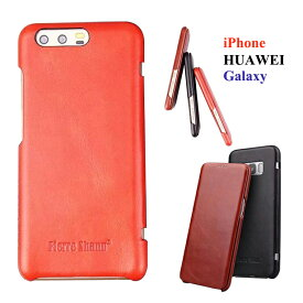 Galaxy S8 Galaxy S8Plus ケース iPhone8 iPhone8 Plus iPhone7 iPhone7 Plus ケース Huawei P10 ケース 手帳型 財布型 高級本革 牛革 マグネット 開閉式 シンプルデザイン ギャラクシーs8+ s8プラス アイフォン8 8プラス ファーウェイ p10 カバー