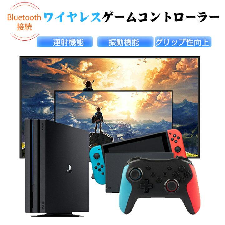 プロコン pc switch 「Nintendo Switch」のJoy