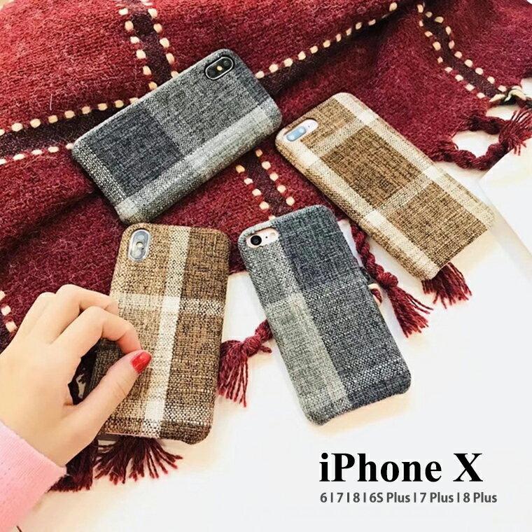 iPhoneX ケース iPhone8 iPhone8 Plus iPhone7 iPhone7 Plus 6/6S plusケース 背面ケース スマホケース 手帳型 全機種対応 iPhone10 ケース おしゃれ チェック柄 秋 冬 格子 布 アイフォンx 暖かい スマホカバー iPhoneX ケース iPhone8 iPhone7 ケース 背面ケース