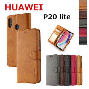 HUAWEI P20 lite ケース 手帳型 上質 huawei p20liteケース カード収納 スタンド機能 ファーウェイ p20 lite カバー 横置き 札入れ ビジネス レザーケース メンズ 財布型 ストラップ 落下防止 携帯便利