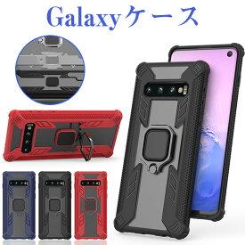 Samsung Galaxy s10 ケース Galaxy s10 plus ケース Galaxy s10+ ケース Galaxy a30ケース カバー 車載ホルダー対応 片手持ち スマホリング付き スタンド機能 かっこいい背面保護 おしゃれ 衝撃吸収 tpu Galaxy ケース ギャラクシー ケース