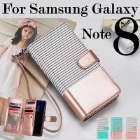 SamsungGalaxyNote8ケースdocomo:SC-01Kau:SCV37手帳型財布型分離式車載用ミラー付き鏡付きギャラクシーノート8ストラップ付きマグネットウォレット型おしゃれギャラクシーノート8Note8ケースcase背面カバー落下防止全面保護Galaxynote8