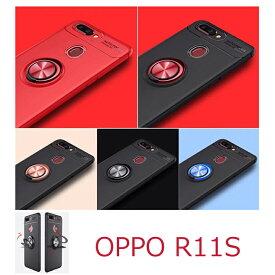 OPPO R11S ケース/カバー oppo r11s リング付き シンプル かっこいい 高級感 ビジネス 男性 スタンド機能 おすすめ おしゃれ リング ケース 防指紋 防汚 手触り良い 上品 超軽量 新型 車載ホルダー対応 滑り落ちにくい