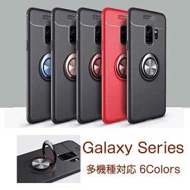 Galaxy S9 ケース SC-02K SCV38 ケース Galaxy S9+ ケース SC-03K SCV39 カバー リング付き シンプル 高級感 ビジネス 男性 リング ケース 防指紋 ギャラクシー S9 スマホケース ビジネス GalaxyS9ケース S9+ケース Galaxy S9 plus ケース