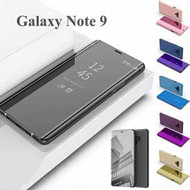 Galaxy Note 9 ケース Galaxy Note9 カバー 手帳型 鏡面 ミラー メッキ鏡面 ミラー 耐衝撃 全面保護 閉じたまま画面を確認できる かっこいい おしゃれ 鏡面ケース スタンドケース 鏡 高級感 軽量 クリア スマホケース 半透明 多機能 ギャラクシー ノート9 note9 SC-01L SCV40