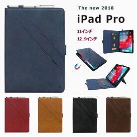 iPad Pro 11インチ ケース 12.9インチ ケース 2018年モデル オートスリープ機能 アイパッド プロ カバー スタンド機能 全面保護 タブレット対応 ケース カバー タブレットPU New iPad Pro 2018 カバー 耐衝撃 iPadケース 取付簡単 PUレザー カード収納 シンプル 手帳