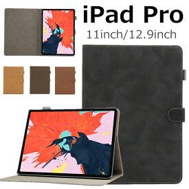 iPad Pro 11インチ ケース iPad Pro 12.9 ケース 2018 手帳型 オートスリープ機能 アイパッド プロ カバー スタンド機能 全面保護 タブレット対応 ケース PU New iPad Pro 2018 カバー 耐衝撃 iPadケース 取付簡単 PUレザー シンプル iPad Pro11 ケース 超軽量 極薄