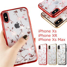 d7de5ba898 iPhone XS/iPhone XS Max ケース iPhone XR カバー スマホケース アイフォン XS 背面ケース キラキラ