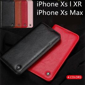 iPhone Xs Max iPhoneXs iPhone XR ケース 手帳型 ケース 高品質 ビジネス 高級感 上質 PUレザー 軽量 スマホケース アイフォン 手帳ケース カバー 革 おしゃれ 薄型 スタンド機能 横開き カード収納 指紋防止 衝撃吸収 全面保護 iPhone ケース カバー