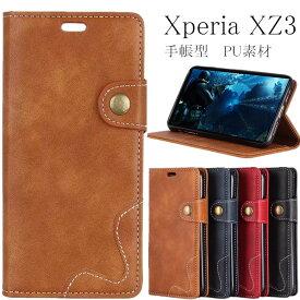 SONY Xperia XZ3 ケース カバー 手帳型 レザー スタンド機能 カード収納 ビンテージ風 上質なPUレザー シンプル エクスぺリアXZ3 手帳タイプ カバー アンドロイド おすすめ おしゃれ スマホケース Xperia XZ3 docomo:SO-01L au:SOV39 薄い 軽量 おしゃれ