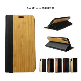 iPhone X ケース iPhone XS カバー iPhoneX/XS 手帳型 ケース iPhoneXS iPhoneX 6/7/8 7Plus 8 plus 手帳型ケース スタンド 革 アイフォンXS アイフォンX アイホン 横置き おしゃれ かわいい iPhonexケース スマホケース 保護 財布型