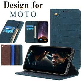 モトローラ Motorola Moto G7 plus ケース 手帳型 moto g7 plus カバー 手帳 MOTO G6 plus ケース 超薄型 超軽量 シンプル 全面保護 おしゃれ かっこいい かわいい カード収納 スタンド機能 PUレザー マグネット 無地 docomo case