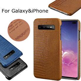 Garaxy s10 plus ケース Galaxy s10 ケース Garaxy s10+ ケース Galaxy note8 Galaxy note9 ケース メンズ レディース 携帯ケース かわいい オシャレ 天然 革 人気 シンプル おしゃれ スマートフォンケース 保護ケース ギャラクシー s10 カバー galaxy ケース