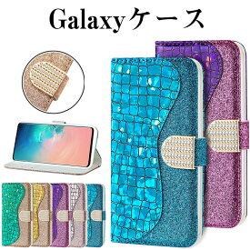 Galaxy A30 ケース 手帳型 Galaxy s10 ケース Galaxy s10 plus ケース Galaxy note10 ケース note10+ カバー Galaxy s9 ケース s9+ ケース s8 カバー s8 plus s7 edge キラキラ かわいい オシャレ カード収納 スタンド機能 衝撃吸収 横置き 女性向け ギャラクシー