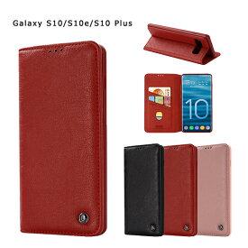 Galaxy s10 ケース Garaxy s10+ ケース Galaxy S10e 手帳型 スタンド機能 カード収納 携帯ケース 手帳 手帳型ケース かわいい オシャレ マグネット 高級感 人気 シンプル おすすめ 防塵 スマートフォンケース 保護ケース PUレザー 財布型