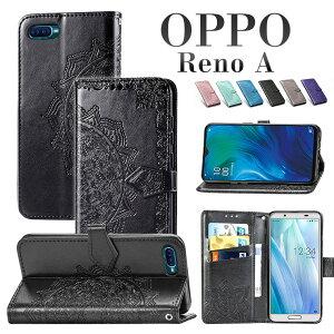 【送料無料】OPPO Reno A 手帳型ケース OPPO Reno A 128GB ケース OPPO Reno A カバー OPPO Reno 10x zoom ケース OPPO AX7 ケース OPPO A5 2020 ケース 手帳型 OPPO R17 Neo ケーススライド ベルトなし かわいい オッポ