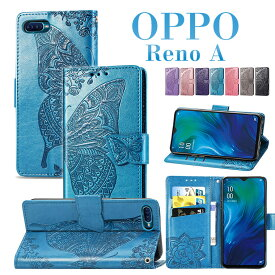 【送料無料】OPPO Reno A 手帳型ケース OPPO Reno A 128GB ケース OPPO Reno A カバー OPPO Reno 10x zoom ケース OPPO AX7 ケース OPPO A5 2020 ケース 手帳型 OPPO R17 Neo ケーススライド ベルトなし かわいい オッポ レザー 蝶柄 男女兼用 カード収納 人気ケース