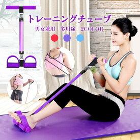 トレーニングチューブ 強化版 トレーニングチューブ 強度別筋肉トレーニング 筋トレチューブ 腹筋マシン 腹筋弾性ロープ フィットネス機器 室内 自宅運動 トレーニングチューブ ダイエット リハビリ 運動不足対策 腕 脚 お尻