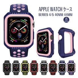 【送料無料】Apple Watch Series 5 ケース Apple Watch Series 4 40mm Apple Watch Series 5 カバー 44mm アップルウォッチ シリーズ5 4 ケース 装着簡単 TPU 超薄型 耐衝撃 メッキ加工 オシャレ