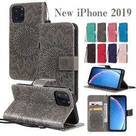 iphone 11ケース iPhone 11 手帳型カバー iPhone 11 Pro ケースiphone11 Pro Max ケース/カバー TPU ソフト カバースタンド付き ストラップ付き 便利 個性的 ケース アイフォン 11 耐衝撃 落下防止 おすすめ おしゃれ 超軽量 多機能 iPhone 11/11 Pro /11 Pro Maxケース