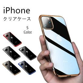 iphone ケース 2019 新型 iPhone iPhone 11 ケース iPhone 11 Pro iphone11 Pro Max クリアケース/カバー メッキ TPU ソフト カバー 極薄 透明ケース アイフォン 11 耐衝撃 落下防止 おすすめ おしゃれ 超軽量 可愛い シンプル iPhone 11/11 Pro /11 Pro Maxケース