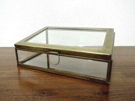 ブラス ガラスコレクションケース ボックス ゴールド ガラス アクセサリー ストレージボックス アンティーク ディスプレイ ショップ おしゃれ インテリア アジアン雑貨