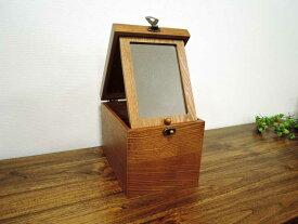 コスメボックス 鏡付き 木製 持ち運び 化粧箱 化粧品 収納 かわいい おしゃれ 大人 アンティーク風 ナチュラル 北欧 アジアン雑貨