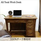 チークコルベッティワークデスクアジアン家具机パソコンデスクライティングデスク木製無垢天然木北欧